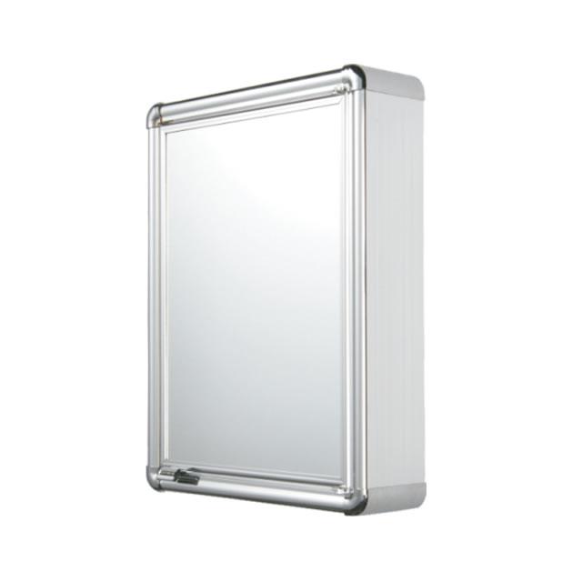 Zap Materiais para Construção -> Armario Banheiro Aluminio Astra